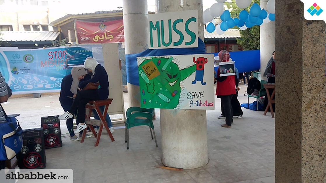 فريق «MUSS» ينظم حملة للتوعية بمخاطر المضادات الحيوية