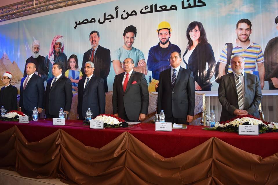 رئيسا جامعتي سوهاج والوادي الجديد يشاركان في مؤتمر لدعم السيسي