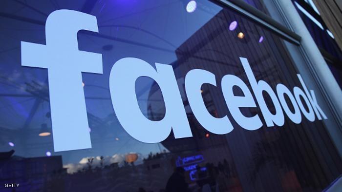 6 نصائح لمنع الآخرين من معرفة حسابك على «فيس بوك»