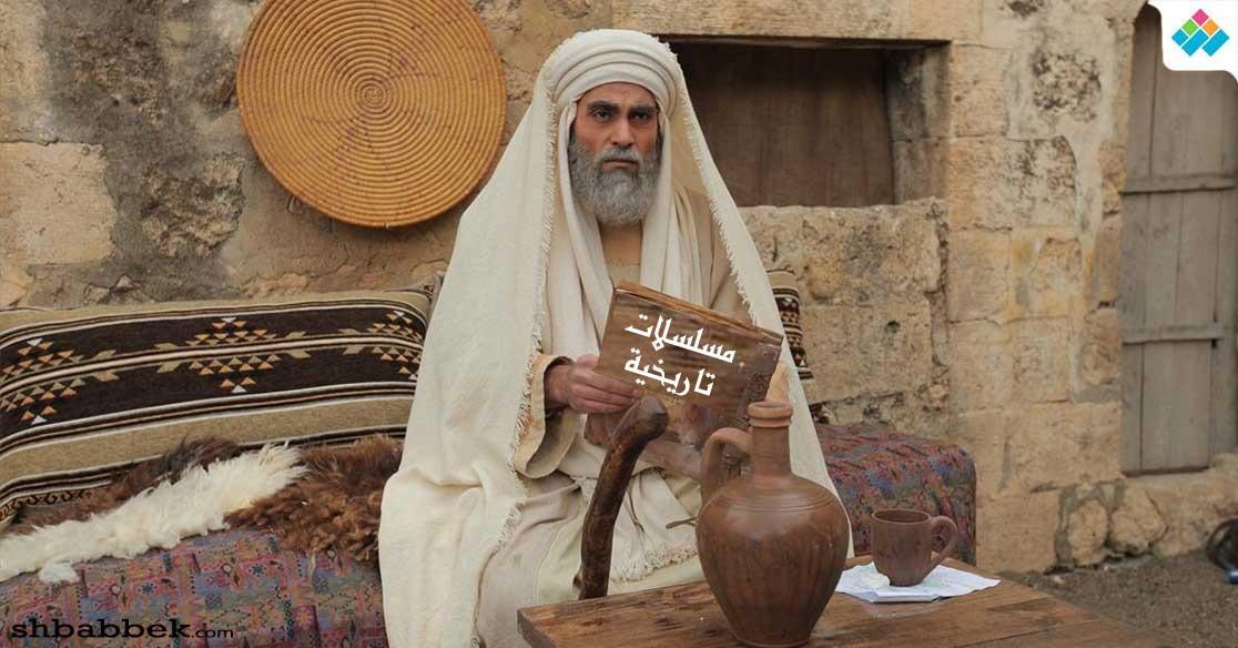 نرشح لك 10 مسلسلات تاريخية تستحق المتابعة في رمضان