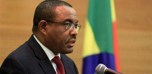 استقالة رئيس وزراء إثيوبيا