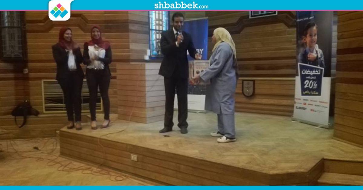 http://shbabbek.com/upload/«أجهزة كهربائية».. هدية عيد الأم للعاملات بطب أسنان القاهرة