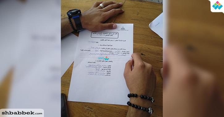 طالب بآداب عين شمس يطعن على زميلته بانتخابات الاتحاد
