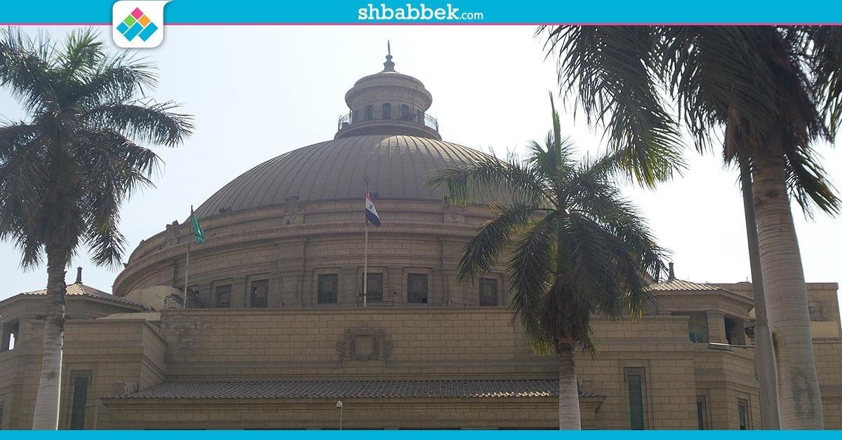 بحضور 3 وزراء.. جامعة القاهرة تناقش «مستقبل التجارة في مصر»