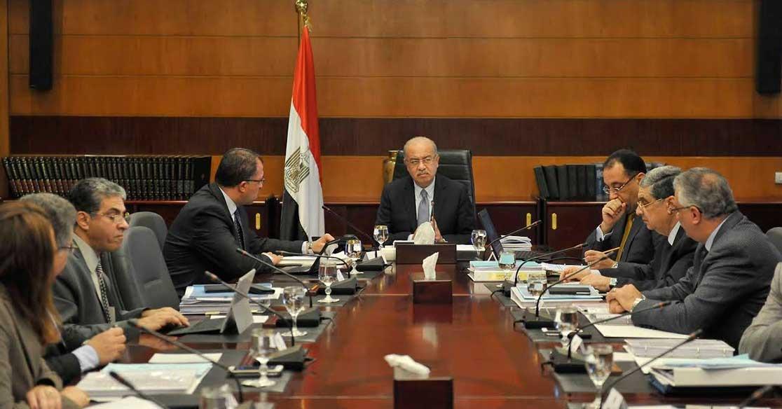 http://shbabbek.com/upload/تعرف على أجازة عيد الفطر للعاملين في الحكومة والقطاع الخاص