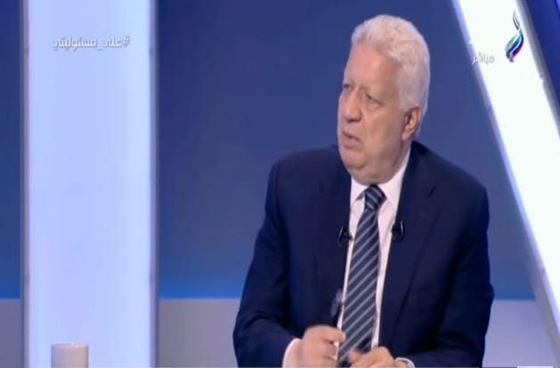 مرتضى منصور عن الاستعانة بطلاب الجامعات كجماهير: «أنا مش جايب عريس لبنتي» (فيديو)