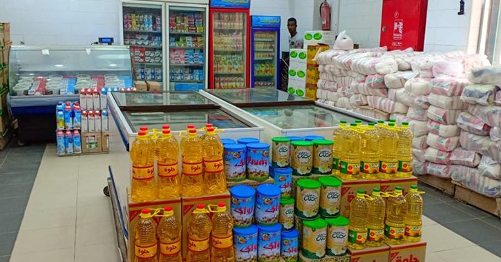 وزارة التموين تخصص 1400 منفذ لبيع المنتجات الغذائية في رمضان