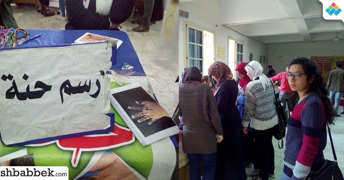 لطلاب جامعة القاهرة.. رسم حنة وأدوات تجميل بمعرض منتجات مصرية (صور)