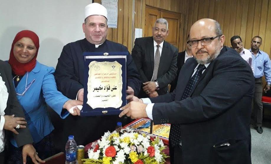 جامعة الأزهر تكرم رئيس جمعية الإعجاز العلمي المتجدد