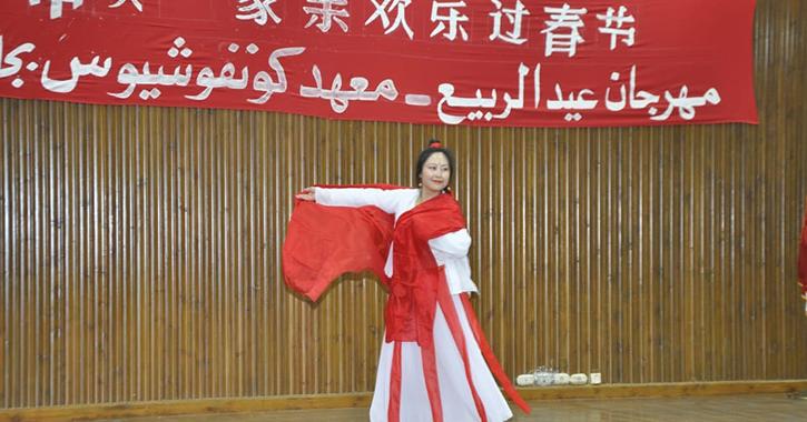 جامعة قناة السويس تحتفل بعيد الربيع الصيني