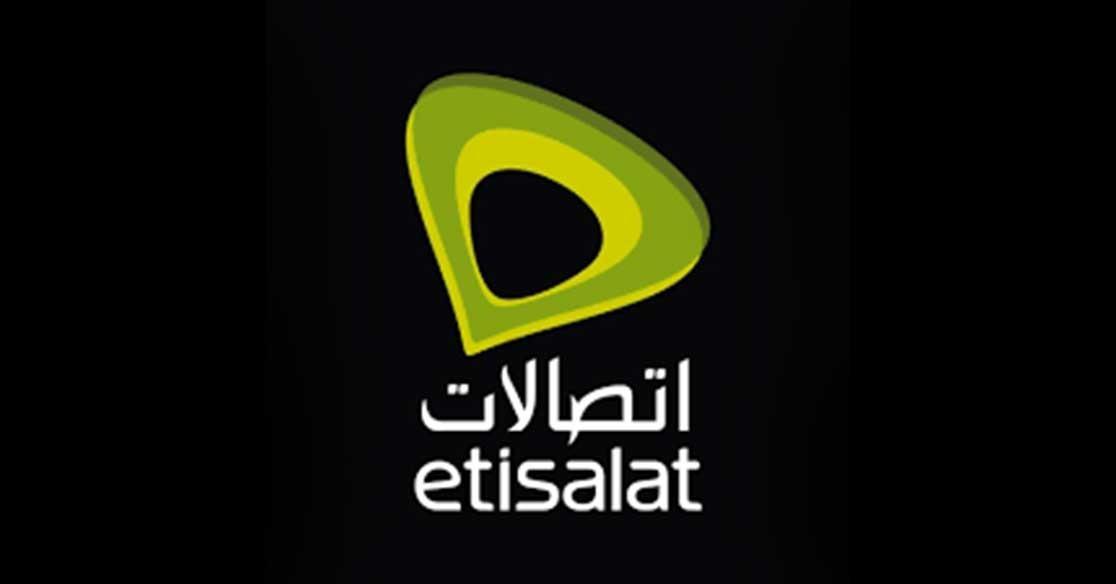 تدريب لطلاب الجامعات المصرية في شركة اتصالات
