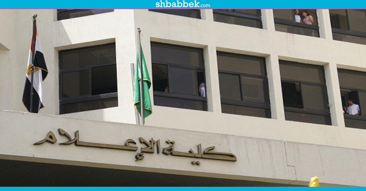 http://shbabbek.com/upload/وقف فصل طالب إعلام القاهرة حسين لطفي