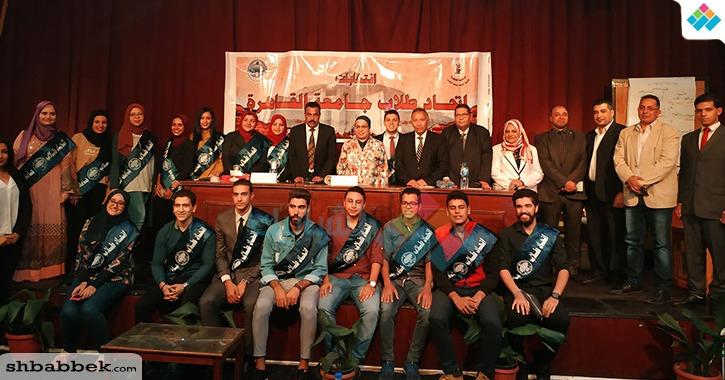 بالأسماء والصور.. مجلس اتحاد طلاب جامعة القاهرة
