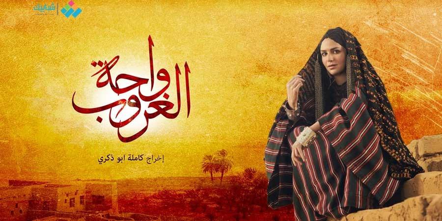 http://shbabbek.com/upload/المجلس الأعلى لمسلسلات رمضان.. الحلقة (18)
