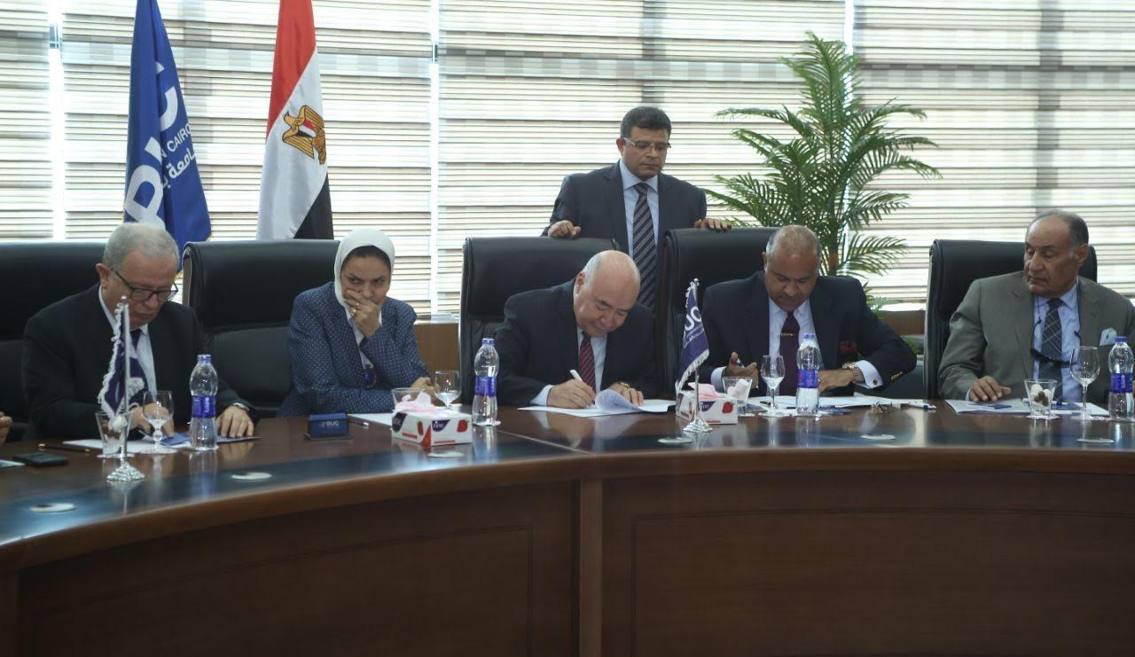 بروتوكول تعاون بين جامعة بدر وجهاز تنمية التجارة الداخلية
