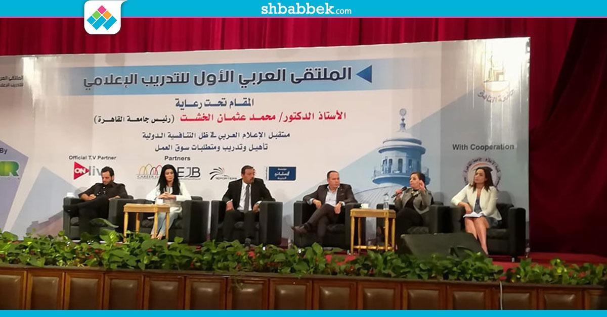الإعلامية رشا نبيل للطلاب: العمل في المجال الإعلامي مش بالواسطة