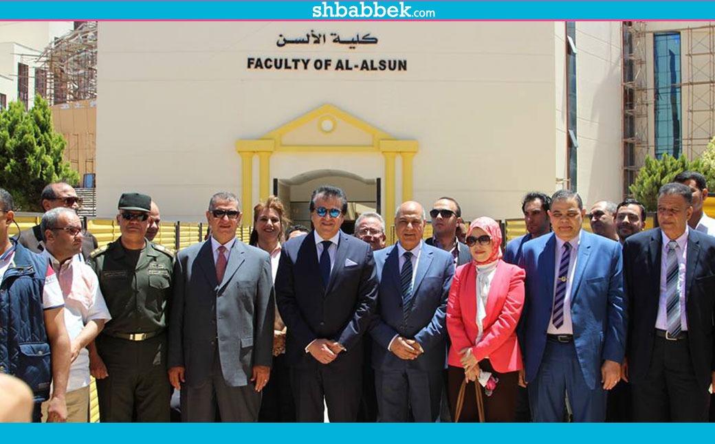 بحضور وزير التعليم العالي.. افتتاح كلية الألسن بجامعة كفر الشيخ