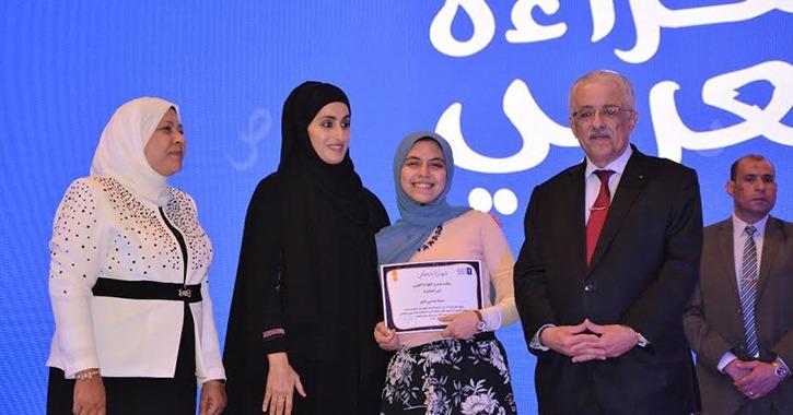 أسماء الفائزين في مسابقة تحدي القراءة 2019
