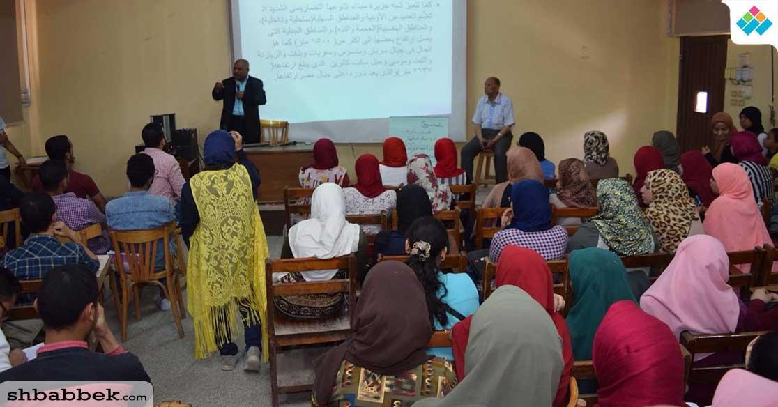 جامعة سوهاج تنظم ندوة عن تنمية سيناء ضمن احتفالات عيد التحرير