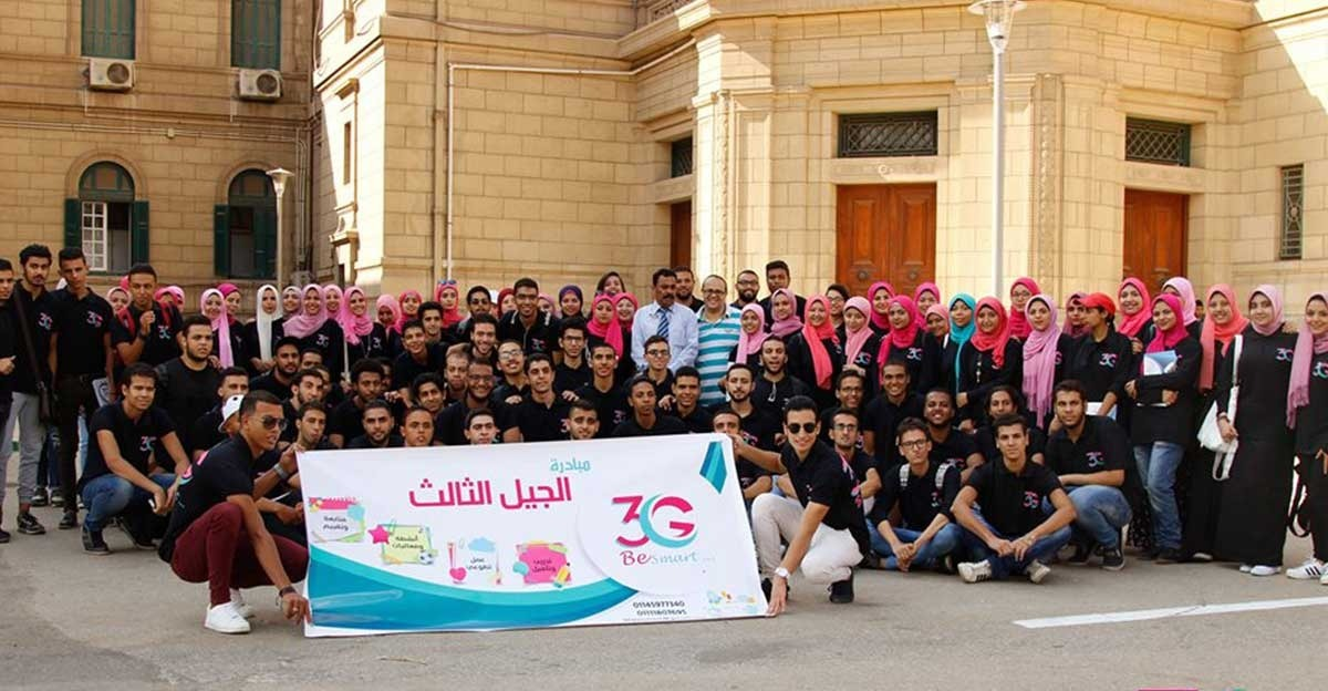 فريق G3 ينظم ندوة «نص الدنيا» بـ«طفولة القاهرة».. 29 أكتوبر