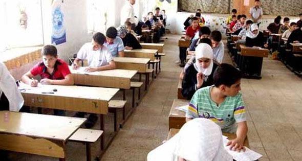 تنسيق الثانوية والدبلومات الفنية في محافظة الفيوم
