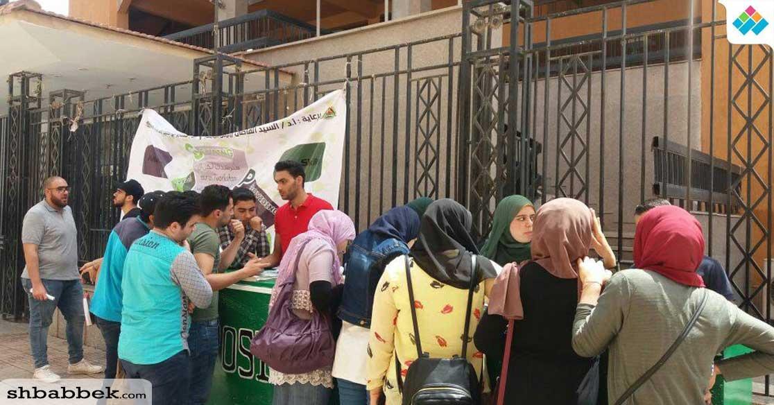 انطلاق فاعليات مبادرة الطلاب الإيجابيين بجامعة بنها «صور»