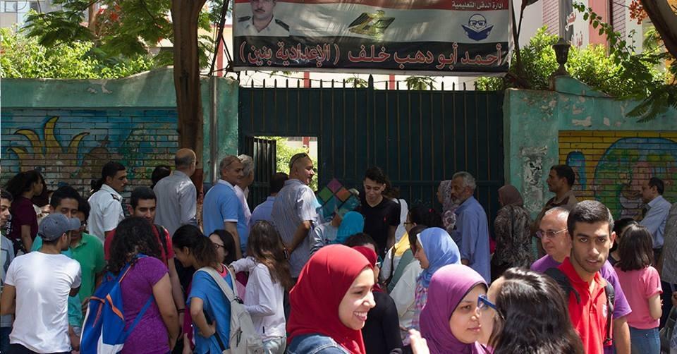 اقتحام لجنة لطلاب الثانوية العامة في كفر الشيخ بالأسلحة