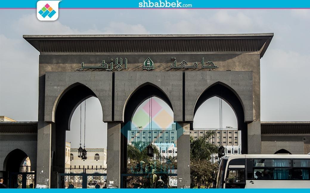 المكتبة المركزية بجامعة الأزهر.. تصفّح آلاف المراجع والأبحاث بالمجان «فيديو»