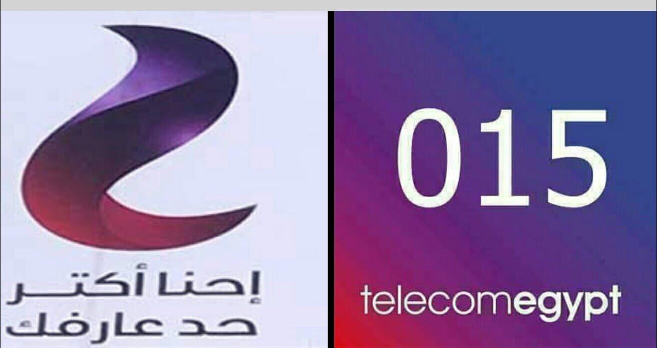 http://shbabbek.com/upload/الشبكة الرابعة.. كل ما تريد معرفته عن شبكة المصرية للاتصالات