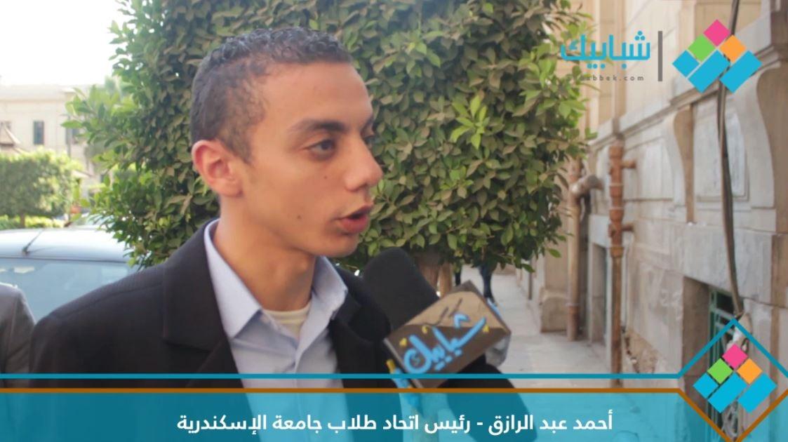 رئيس اتحاد جامعة الإسكندرية: سنبدأ بالملف الحقوقي وحل مشاكل الطلاب (فيديو)