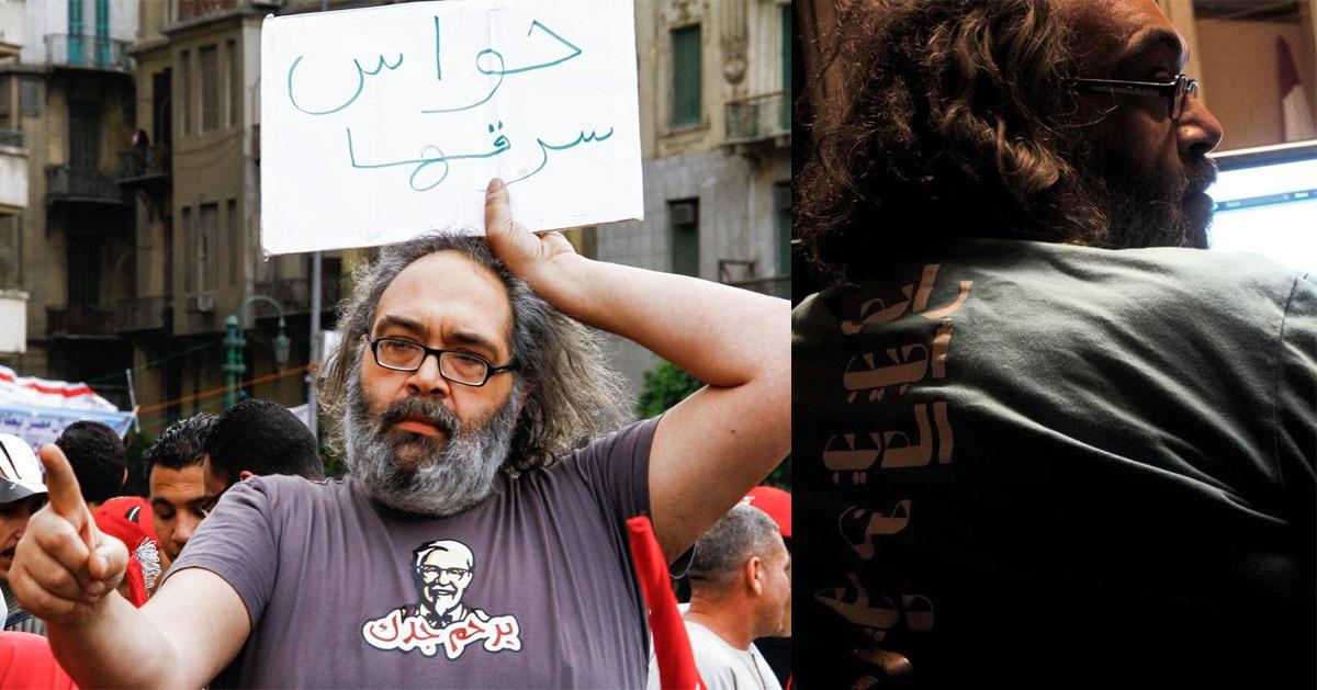 وداعا حارس الميدان وملجأ الثوار.. بيير سيوفي مات