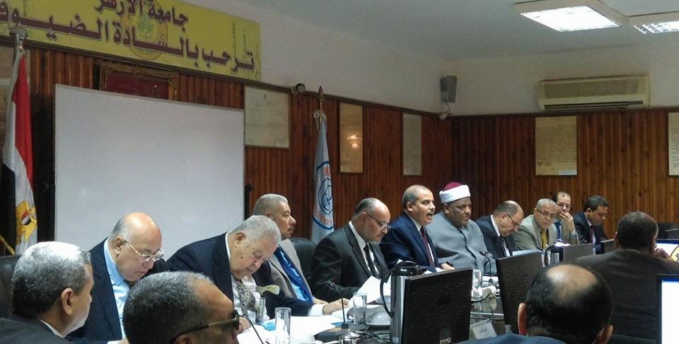مجلس جامعة الأزهر يعلن رفضه لمقترحات دمج التعليم الأزهري والعام