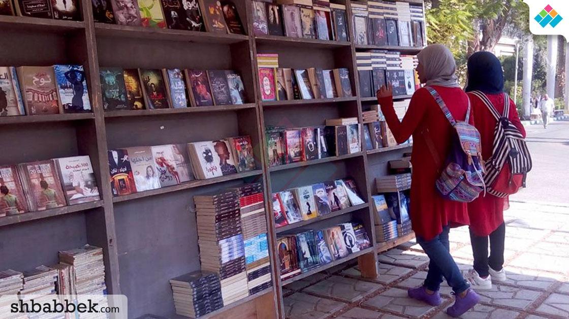 معرض الكتب بزراعة القاهرة