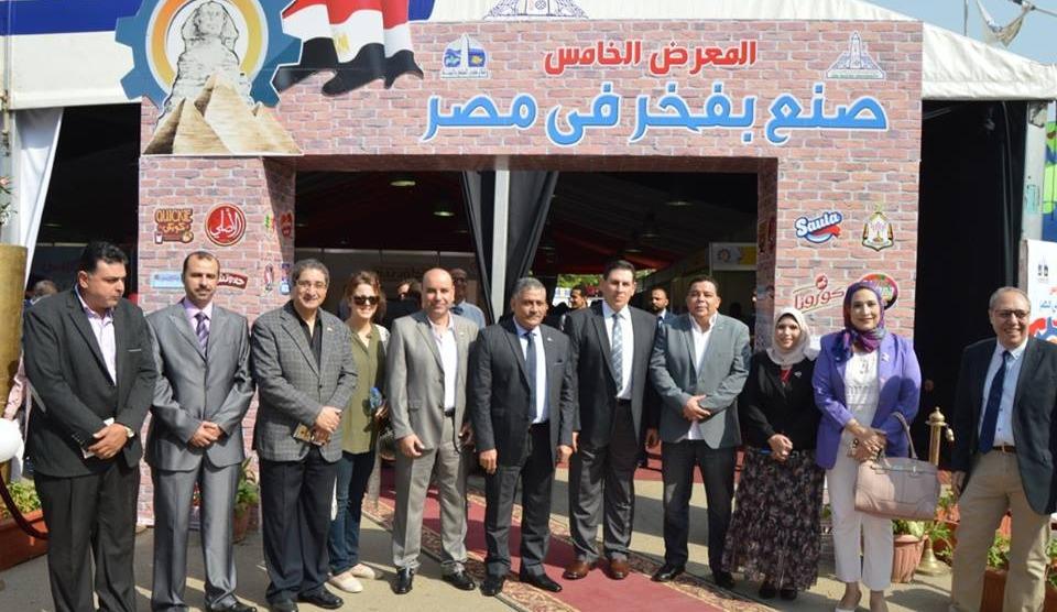 افتتاح معرض «صنع بفخر في مصر» في جامعة عين شمس بمشاركة 39 شركة