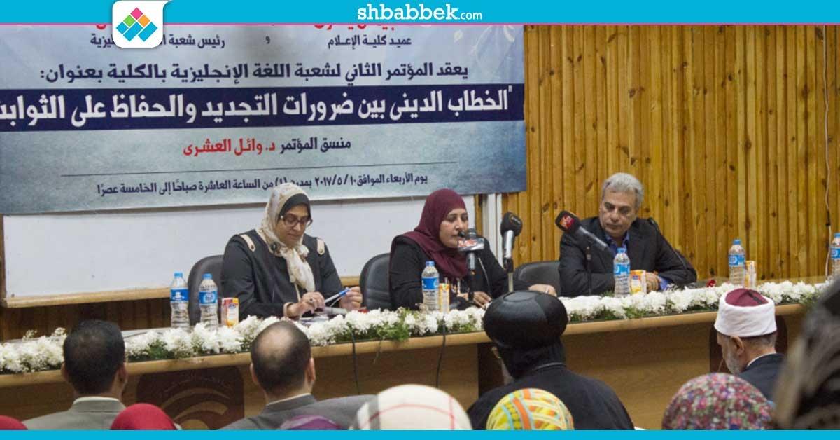 رئيس جامعة القاهرة: حلقات الذكر في المساجد سبب الإرهاب والتطرف