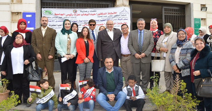 جامعة عين شمس تحتفل بذوي الاحتياجات الخاصة
