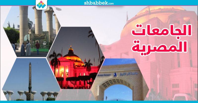 http://shbabbek.com/upload/كشف عذرية بالجامعات.. طالبات يعلّقن على «طلب غريب» من برلماني مصري