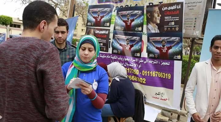 بالتعاون مع المحافظة.. جامعة المنوفية تنظم حملة توعية بمخاطر الإدمان