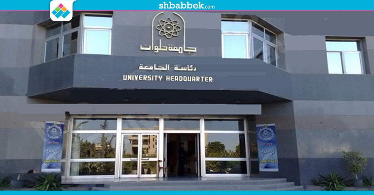 انتحار طالب بمدينة جامعة حلوان