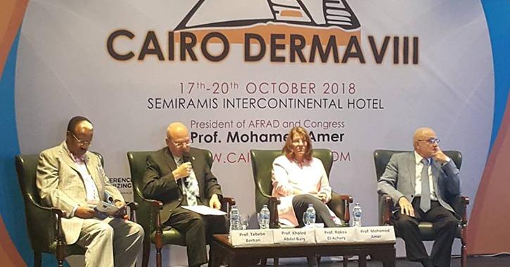 رئيس جامعة الزقازيق يشارك في مؤتمر القاهرة الدولي للأمراض الجلدية
