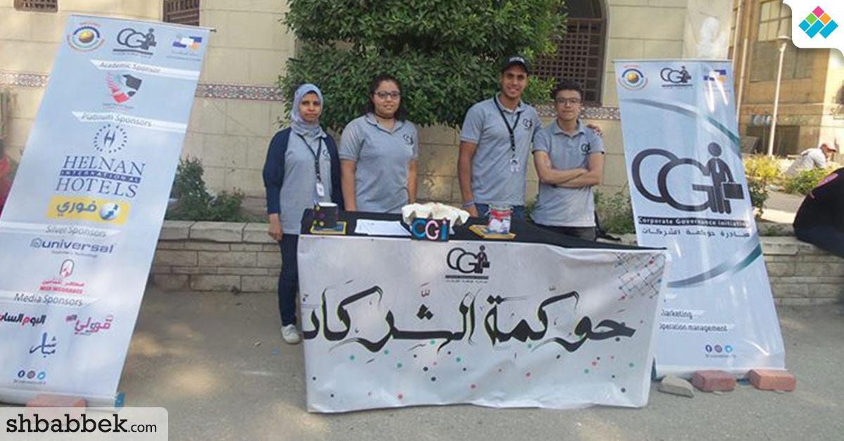 نماذج طلابية بـ«سياسة القاهرة» تفتح باب الانضمام.. تعرف عليها