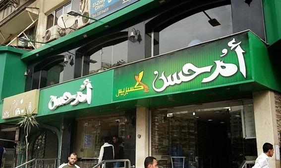http://shbabbek.com/upload/«أم حسن» تعتذر عن إهانة الطالبات المنتقبات