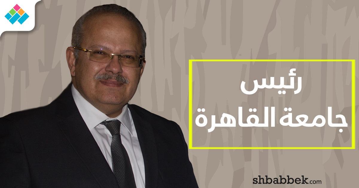 خطة رئيس جامعة القاهرة الجديد (فيديو)