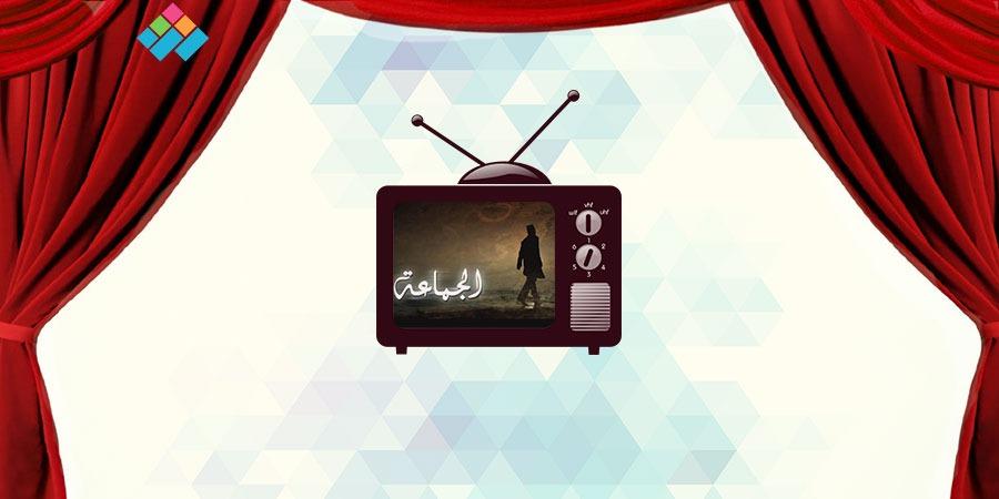 http://shbabbek.com/upload/المجلس الأعلى لمسلسلات رمضان.. الحلقة (5)