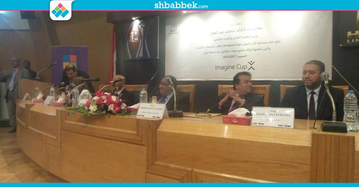 وزير التعليم العالي يعلن عن إنشاء جامعة إليكترونية