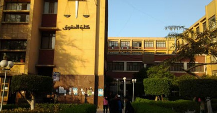 كلية حقوق عين شمس تحيل واقعة «الرقص الشعبي» للتحقيق وتوقف نشاط أسرة «النيل»