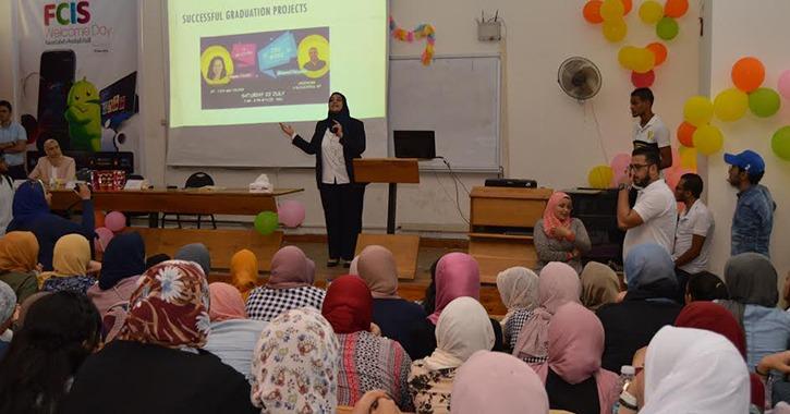 مهرجان ترحيبي بطلاب كلية حاسبات ومعلومات عين شمس