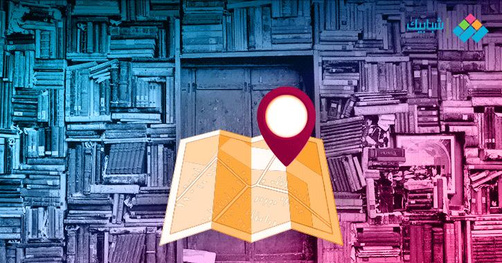 «الغاوي ينقط».. أشهر 16 ممرا ثقافيا لبيع الكتب القديمة في مصر