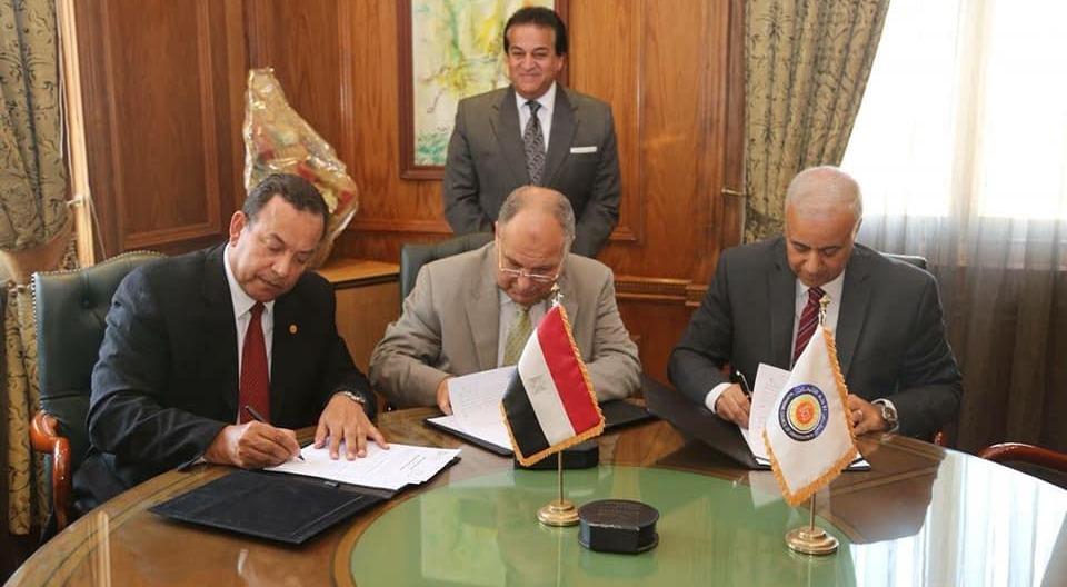 اتفاقية تعاون بين جامعة المنوفية وجامعة التعلم الإلكتروني
