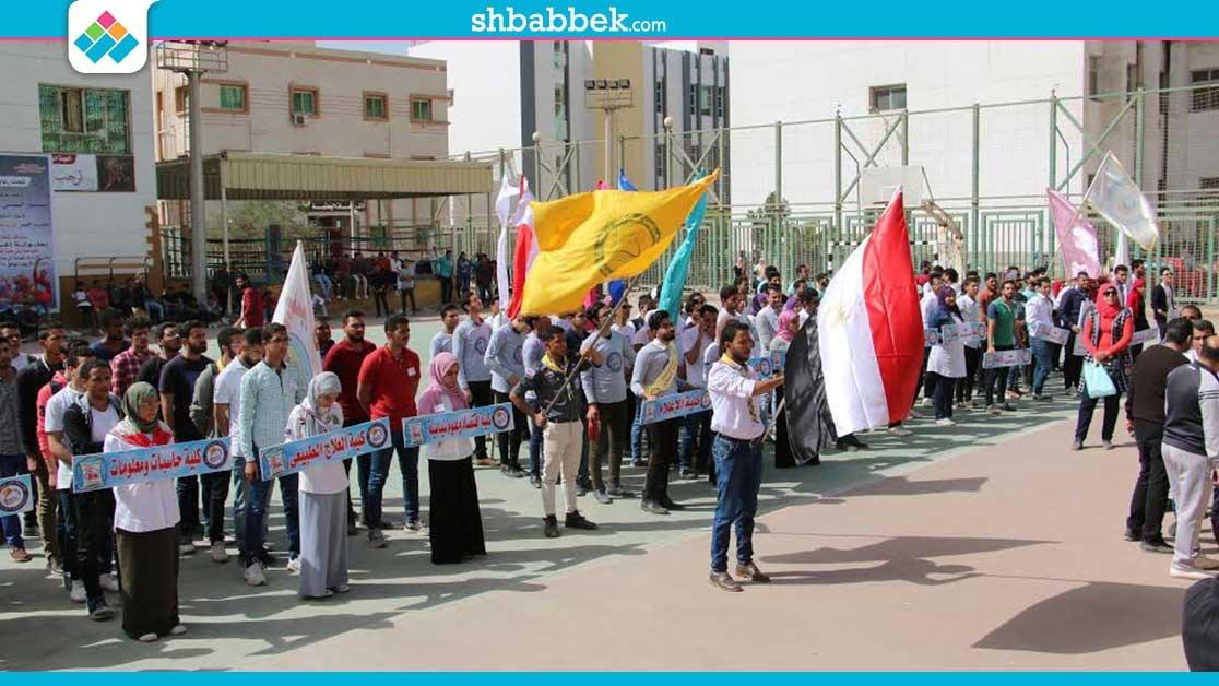 انطلاق مهرجان الأنشطة الطلابية بجامعة بني سويف تحت شعار «أخلاقنا رأس مالنا»